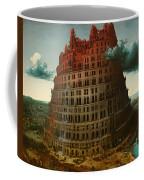 Tower Of Bable Coffee Mug