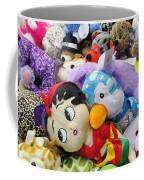 Toy Bin Coffee Mug