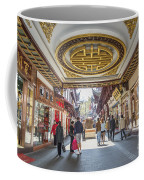 Traditional Shopping Area In Shanghai China Coffee Mug