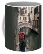 Trattoria Alberco Caneva  Coffee Mug