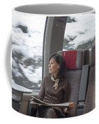 Travel In Train Coffee Mug
