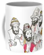 Tsar And Courtiers Coffee Mug