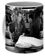 Tsukiji Tokyo Fish Market Coffee Mug