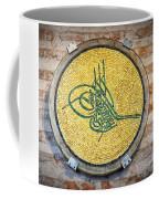Tughra Symbol 02 Coffee Mug