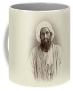Turkestan Dzhugi, C1865 Coffee Mug
