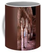 Two Columns Coffee Mug