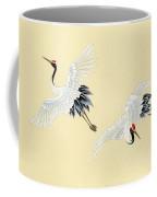 Two Cranes Coffee Mug