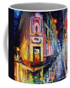 Two Streets - Palette Knife Oil Painting On Canvas By Leonid Afremov Coffee Mug