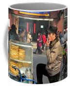 Uighur Street Side Bread Vendor Smokes Shanghai China Coffee Mug