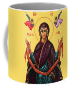 Unspoken Mary Coffee Mug