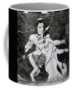 The Hindu Epic Coffee Mug