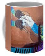 V'ahavtah Coffee Mug