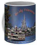 Valentine More Than Blue Skies Coffee Mug