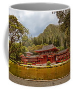 Valley Of The Temples Coffee Mug