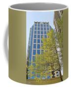 Vancouver Silhouettes No 1 Coffee Mug