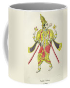 Varaha, Engraved By De Marlet Coffee Mug by French School