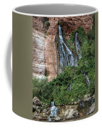 Vasseys Paradise Coffee Mug
