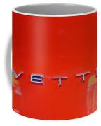 Vetted Coffee Mug
