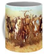 Victory Dance Coffee Mug