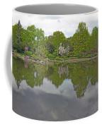 View Of Japanese Garden, Wroclaw, Poland Coffee Mug