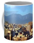 View Of Kaohsiung City In Taiwan Coffee Mug