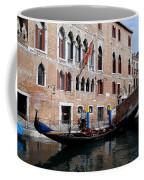 Views Of Venice Coffee Mug