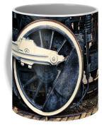 Vintage Drive Wheel Coffee Mug by Olivier Le Queinec