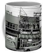 Vintage Vancouver 1961 Coffee Mug