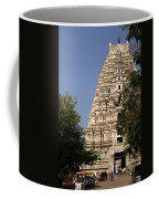 Virupaksha Temple In Hampi Coffee Mug