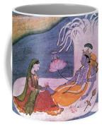 Vishnu And Lakshmi Float Across Cosmos Coffee Mug by Photo Researchers