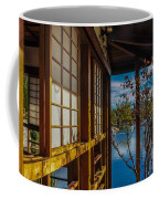 Suihoen's Vision Of Peace Coffee Mug