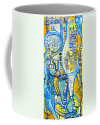 Visions Of Perceptive Elements Coffee Mug