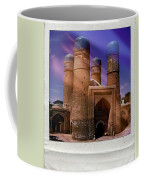 Visitor Coffee Mug