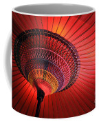 Wagasa Coffee Mug by Delphimages Photo Creations
