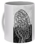 Walking Sun 2 Coffee Mug