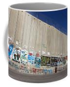 Wall Museum Coffee Mug