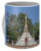 Wat Chai Monkol Phra Chedi Dthcm0860 Coffee Mug