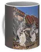 Wat Chedi Luang Phra Chedi Luang Five-headed Naga Dthcm0052 Coffee Mug