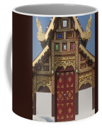 Wat Duang Dee Phra Ubosot Door  Dthcm0297 Coffee Mug