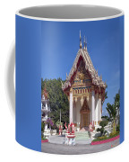 Wat Mahawanaram Ubosot Dthu652 Coffee Mug