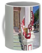 Wat Mahawanaram Ubosot Stair Naga Dthu656 Coffee Mug