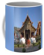 Wat Phra Singh Phra Ubosot Dthcm0246 Coffee Mug