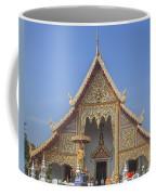 Wat Phra Singh Phra Wihan Luang Gable Dthcm0238 Coffee Mug