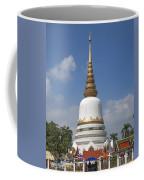 Wat Phrasri Mahathat Phra Chedi Srimahatha Dthb1473 Coffee Mug