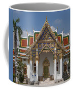 Wat Phrasri Mahathat Ubosot Dthb1464 Coffee Mug