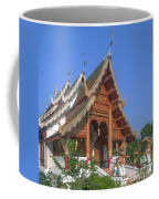 Wat Phuak Hong Phra Wihan Dthcm0581 Coffee Mug