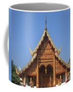 Wat Phuak Hong Phra Wihan Gable Dthcm0575 Coffee Mug