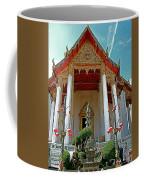 Wat Suthat In Bangkok-thailand Coffee Mug