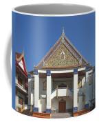 Wat Thewasunthon Preaching Hall Or Sala Kan Prien Dthb1422 Coffee Mug