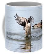 Watch Me Coffee Mug